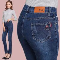 Jeans Spring 2017 Dark blue, light blue, medium blue, blue black 27 (2 feet), 28 (2 feet 1), 29 (2 feet 2), 30 (2 feet 3), 31 (2 feet 4), 32 (2 feet 5), 33 (2 feet 6), 34 (2 feet 7), 36 (2 feet 8) trousers High waist Straight pants Thin money 40-49 years old Beads, zippers, multiple pockets 899#