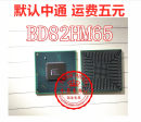 chip chip Direct baking small steel mesh