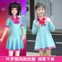 Dress Short sleeve lake blue, long sleeve lake blue female the post-00s generation 110cm,120cm,130cm,140cm,150cm,160cm Cotton 100% summer college Short sleeve cotton A-line skirt Class A Three, four, five, six, seven, eight, nine, ten Chinese Mainland Shanghai Shanghai