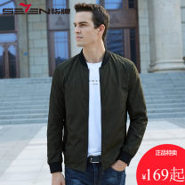 Jacket Seven seven Fashion City Black, army green, 050 Navy, 400 Navy, 410 dark blue, Navy 1, peacock 1, khaki 1 165,170,175,180,185,190,195,160 thin Self cultivation go to work autumn 113K28040 Polyamide fiber (nylon) 100% Long sleeves Wear out Baseball collar Business Casual middle age routine 2018
