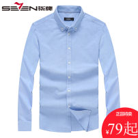 shirt Fashion City Seven seven 38/165,39/170,40/175,41/180,42/185,43/190,44/195,45/200 200 pink, 200 mint green, 020 pink purple, 040 pink, 220 light gray, 220 sky blue, 220 Navy routine other Long sleeves standard Other leisure spring 111A30020 youth Cotton 100% Business Casual cotton More than 95%