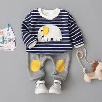 suit Le Nubi Blue white stripe (striped Elephant Plush set 18819) white / yellow stripe Elephant Plush set 73 / recommendation 65-75cm 80 / recommendation 75-85cm 90 / recommendation 85-95cm 100 / recommendation 95-105cm 110 / recommendation 105-115cm male spring and autumn Cartoon 2 pieces Plush