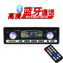 Car MP3 / MP4 Guard Dragon Battery 12v-24vdc Car MP3 No memory Official standard WAV MP3 WMA Vehicle integration Shop three guarantees 930B With remote control SD card FM radio function supports Bluetooth LED 95dBA
