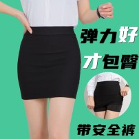 skirt Summer 2020 S,M,L,XL,2XL Short skirt commute High waist skirt Solid color Type O 25-29 years old FYK-900877462199 51% (inclusive) - 70% (inclusive) brocade feyekely cotton Elastic waist 201g / m ^ 2 (including) - 250G / m ^ 2 (including)