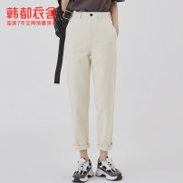 Casual pants Off white a XS S M L XL Spring 2021 trousers Haren pants High waist commute 18-24 years old 96% and above GS9312. Hstyle / handu clothing house Korean version pocket cotton Cotton 100% Pure e-commerce (online only)