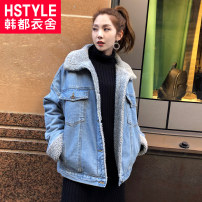 Cotton padded clothes Grey, beige S,M,XS,L Spring 2021 Hstyle / handu clothing house routine Long sleeves thickening Single breasted commute other routine Straight cylinder Solid color Korean version JM9039.. With fur collar, pockets, buttons 96% and above cotton other 18-24 years old