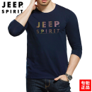 T-shirt Fashion City thin M,L,XL,2XL,3XL Jeep / Jeep Long sleeves Crew neck easy daily autumn Cotton 80% polyurethane elastic fiber (spandex) 20% youth routine Youthful vigor Sweat cloth Solid color Embroidered logo cotton Brand logo washing International brands More than 95%