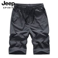 Casual pants Jeep / Jeep Fashion City Grey, black, army green, dark blue M. L, XL, 4XL, 2xl170-180kg, 3xl180-200kg thin Pant Other leisure easy get shot summer youth American leisure middle-waisted Straight cylinder Sports pants pocket washing Solid color cotton International brands