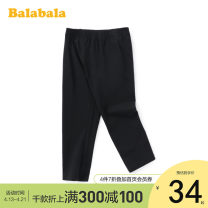 trousers Bala female 140cm,150cm,160cm,165cm,170cm Black 9000, medium gray 0021, Ben White 1120 summer Cropped Trousers leisure time No model Leggings Leather belt middle-waisted Cotton blended fabric Don't open the crotch Cotton 94.8% polyurethane elastic fiber (spandex) 5.2% Class B