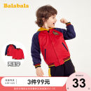 Plain coat Bala male 90cm,100cm,110cm,120cm,130cm China Red 6620 spring and autumn Korean version Zipper shirt There are models in the real shooting routine nothing Cartoon animation other other Polyester 100% other