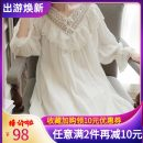 Nightdress Night companion White, white suit long sleeve, white suit short sleeve 155(S),160(M),165(L),170(XL) Sweet Long sleeves pajamas longuette spring Solid color youth V-neck cotton lace More than 95% Cotton and hemp Sage 200g