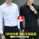 shirt Fashion City Others Thin money other Long sleeves Self cultivation Other leisure spring teenagers Other polyester 95% 5% Business Casual 2019 Solid color No iron treatment Easy to wear