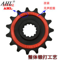 chain H2 15T Six hundred