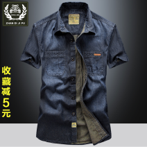 shirt Fashion City Jeep chariot / Jeep Chariot S. M, l, XL, 2XL, 3XL, suitable for 4XL (195-200kg), recommend 5XL (200-220kg) routine square neck Short sleeve easy Other leisure summer middle age Basic public 2018 Solid color Denim washing cotton Multiple pockets Easy to wear