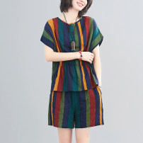 Women's large Summer 2021 Dark green, ginger M [100-115 Jin], l [115-130 Jin], XL [130-145 Jin], 2XL [145-160 Jin] T-shirt Two piece set commute easy moderate Socket Short sleeve stripe literature Crew neck routine Cotton, hemp printing and dyeing routine 51% (inclusive) - 70% (inclusive) shorts
