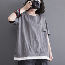T-shirt Light grey, blue Summer 2021 Short sleeve Crew neck easy Regular routine commute cotton 51% (inclusive) - 70% (inclusive) literature literature Solid color Stitching, patching