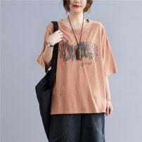 T-shirt Orange, black L [100-130 kg], XL [130-160 kg] Summer 2021 Short sleeve Crew neck easy Medium length commute cotton 96% and above literature