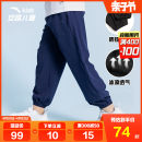 trousers Anta male 130cm 140cm 150cm 160cm 165cm 170cm A37028321-1 Maya blue [loose woven fast dry pants] a37028321-2 dream black [loose woven fast dry pants] dream black a35127309-3 ink blue a35127309-2 summer trousers motion Sports pants Leather belt middle-waisted polyester fiber A37028321A