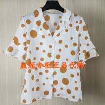 shirt Orange dots 2 = s, 3 = m, 4 = L, 5 = XL Summer 2021 cotton 31% (inclusive) - 50% (inclusive) Short sleeve commute Regular V-neck Single row multi button Lotus leaf sleeve Dot Straight cylinder Brother amashi Ol style 5303396-158452-001 Printing, buying lady's high end brand Chiffon