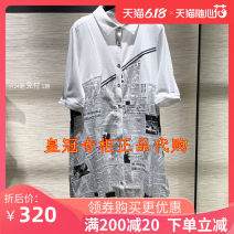 Dress Summer 2021 Middle-skirt commute Short sleeve singleton  Polo collar other Loose waist 91% (inclusive) - 95% (inclusive) other Single breasted routine cotton Type A 5501078-1020089-001 Brother amashi Ol style Other other 2 = s, 3 = m, 4 = L, 5 = XL