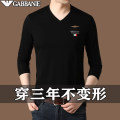 T-shirt Fashion City Black, white, blue, bright red, skin red routine 165/M],170/L,175/XL,180/XXL,185/XXXL,190/4XL Chiamania Long sleeves V-neck standard daily spring middle age routine Business Casual Cotton wool 2021 Solid color Embroidery cotton Cityscape No iron treatment Fashion brand