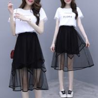 Fashion suit Summer 2021 S,M,L,XL,XXL Picture color 18-25 years old 81% (inclusive) - 90% (inclusive) cotton