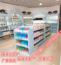 Boutique display cabinet Folding, disassembling, moving, storing, pushing and pulling, multifunctional Henan Province manmade board Particleboard / melamine board