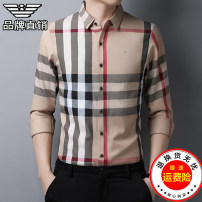 shirt Fashion City Chiamania 165/105/M,170/110/L,175/115/XL,180/120/XXL,185/125/XXXL,190/130/XXXXL routine Pointed collar (regular) Long sleeves Self cultivation Other leisure spring youth Business Casual 2021 stripe Color woven fabric No iron treatment cotton Embroidery Easy to wear