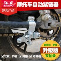 chain Xiamen Shuanglun SL-006
