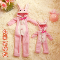 Doll / accessories parts 7 years old, 8 years old, 9 years old, 10 years old, 11 years old, 12 years old, 13 years old, 14 years old and above Ye Luoli China Laurie accessories ≪ 14 years old clothing parts Fashion cloth other nothing Four hundred and forty-four clothing