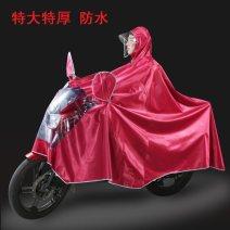 Poncho / raincoat oxford  Jujube single, blue single, Tibetan single, jujube double, blue double, Tibetan double 5XL adult 2 people Yue Yu Motorcycle / battery car poncho W1W2