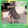 Dress Summer 2021 black Average size singleton  Long sleeves commute 18-24 years old