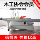 Table saw Richcom / Tianfa Direct current TF001 Others