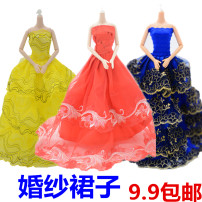 Doll / accessories 3, 4, 5, 6, 7, 8, 9, 10, 11, 12, 13, 14, 14 and above parts Anyuan Barbie China It's just clothes, not body Off white, khaki, C-01, C-10, C-17, C-22 < 14 years old