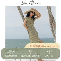 Dress Summer of 2019 Picture color (in stock) S,M,L Mid length dress singleton  Short sleeve commute V-neck High waist stripe Single breasted Others 18-24 years old Type A since then Retro CQ1805142