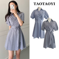 Dress Summer 2020 Blue, Navy S,M,L,XL Middle-skirt singleton  Short sleeve commute Polo collar High waist stripe zipper A-line skirt shirt sleeve Others 25-29 years old Type A Korean version Bowknot, pocket, lace up, stitching, strap, button, zipper 51% (inclusive) - 70% (inclusive) hemp