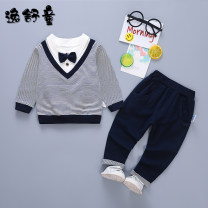 suit Yi Shu Tong 73cm,80cm,90cm,100cm,110cm,120cm male spring and autumn leisure time Long sleeve + pants 2 pieces routine No model Socket nothing Cartoon animation cotton children Expression of love V-neck Class A Cotton 95% polyurethane elastic fiber (spandex) 5%