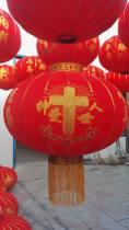 lantern Бог любит, чтобы мир был в безопасности