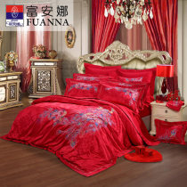 Bedding Set / four piece set / multi piece set Fuana cotton 10 pieces other Others Embroidery Plants and flowers Embroidered fabric Phoenix crown 10 Piece Set - Red Phoenix crown 10 Piece Set - Pink 1.5m (5 ft) bed 1.8m (6 ft) bed Sheet type 100% cotton