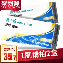 contact lenses 398-4,Doojung-Dong,Chunan-City Half year 13.6mm-14.2mm 0.051mm or more Korea 100125150175200225250275300325350375400425450475500525550575600650700750800850900 Bausch & Lomb polymacon Bescon (Korea) Co.LTD Bausch & Lomb gold half a year 43%-55% gold One