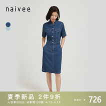 Dress Summer 2021 155/80A/S 160/84A/M 165/88A/L 170/92A/XL Mid length dress singleton  Short sleeve commute other Solid color Single breasted other other 25-29 years old Type X Naivie literature Pocket button 30% and below polyester fiber Pure e-commerce (online only)