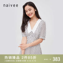 Dress Summer 2020 white 155/80A/S 160/84A/M 165/88A/L 170/92A/XL Middle-skirt singleton  Short sleeve commute V-neck High waist Single breasted A-line skirt bishop sleeve 25-29 years old Type X Naivie Ol style Button 205Q69813-21 More than 95% Chiffon polyester fiber Polyester 99% other 1%