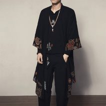 National Costume Other / other M,L,XL,2XL black Hanfu autumn leisure time Large size 2017 Solid color washing Assembly
