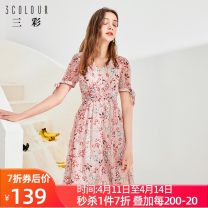 Dress Summer 2020 Pink shirt, pink dress 155/80A/S,165/88A/L,150/76A/XS,160/84A/M,170/92A/XL,175/96A/XXL Middle-skirt singleton  Short sleeve commute V-neck middle-waisted Socket Big swing bishop sleeve 25-29 years old Type X Tricolor lady Lace up, printed D024058L21 More than 95% other