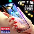 mobile phone Bright black 64GB Package 2 Chinese Mainland
