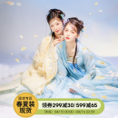 Hanfu 51% (inclusive) - 70% (inclusive) Single yellow large sleeve shirt in stock, single blue large sleeve shirt in stock, top in stock, waist length skirt in stock, chest length skirt in stock, sling in advance 5.5 (2 batches) S,M,L polyester fiber