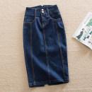 skirt Spring 2021 1'9 waist (size 26), 2'1 waist (size 27), 2'1 waist (size 28), 2'2 waist (size 29), 2'3 waist (size 30), 2'4 waist (size 31), 2'5 waist (size 32), 2'6 waist (size 33), 2'7 waist (Size 34), 2'8 waist (size 36), 2'9 waist (size 38), 3's waist (size 40) blue longuette Versatile Type H