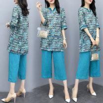 Fashion suit Spring 2021 S,M,L,XL,XXL,XXXL sky blue