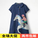 Dress blue female Little Maven The height of 2T is about 85, 3T is about 90, 4T is about 100, 5T is about 105, 6T is about 120, 7T is about 125, 8t is about 130 Cotton 100% summer Europe and America Short sleeve Cartoon animation cotton other Class A