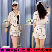 Fashion suit Summer 2020 S,M,L,XL,XXL Jacket [collection minus 10 yuan], shorts [collection minus 10 yuan], belt regardless of size